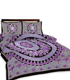 Buy Multi-Color Checkered Double Bedsheet n Pillow Covers 478 duvet-cover online