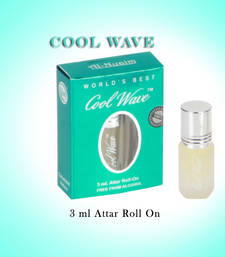 Buy AL NUAIM COOL WAVE 3ML ROLL ON gifts-for-him online