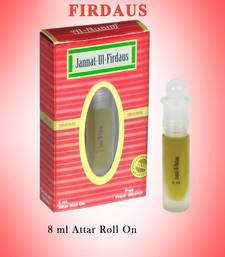 Buy AL NUAIM JANNATUL FIRDAUS 8ML ROLL ON gifts-for-him online