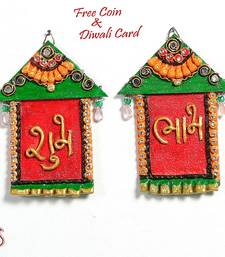 Buy Hut design wall art hanging with Shubh and Labh diwali-decoration online