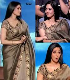 Buy Sridevi bollywood replica saree with embroidary sridevi-saree online