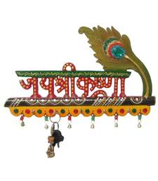 Buy eCraftIndia Papier-Mache Jai Shree Krishna Key Holder other-home-accessory online