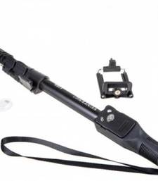 Buy Black metal and plastic selfie stick stationery online