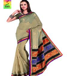 Buy SATI Beige Coloured Chanderi With Zari Embroidered And Patch Worked Border And Body cotton-saree online