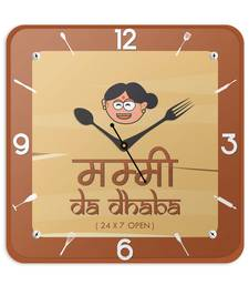 Buy Mummy Da Dhabha Kitchen Wall Clock Mothers Gift gifts-for-mom online
