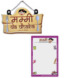 Buy Mummy Da Dhaba Quote Plate Instruction Board Combo gifts-for-mom online