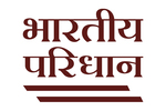 Bhartiya Paridhan