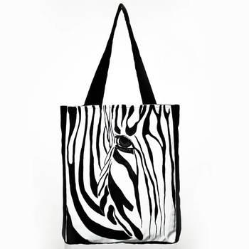 Mesmerizing Zebra Tote Bag