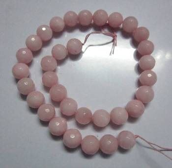 Round Facets Jade Beads