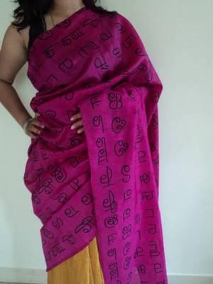 Pink and mustard Saree