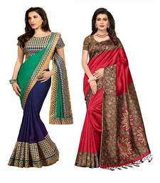 Buy Multicolor embroidery georgette and printed silk saree combo pack of-2 saree diwali-combo-offer online