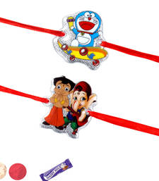 Buy Combination of kids rakhis gifts-for-kid online