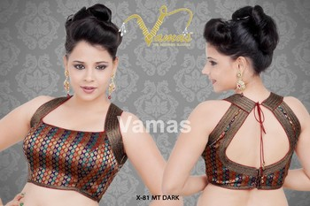 Sleeveless Brocade multilaced saree blouse x -81mt dark Muhenera presents designer vama collection