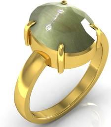 Buy Lehsuniya 9.3 cts or 10.25 ratti Cats Eye Ring Ring online