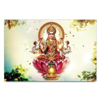 Goddess Saraswati Poster