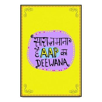 Aap Ka Deewana Poster