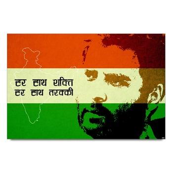 Rahul Gandhi India Poster