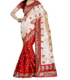 Buy cream printed bhagalpuri silk saree With Blouse below-400 online