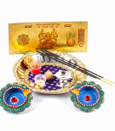Buy Desinger diwali thali and earthen diya with gold plated lakshmi note diwali-gift online