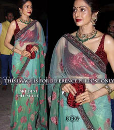 Buy Light blue embroidered nylon saree with blouse sridevi-saree online