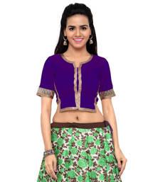 Buy Purple art silk plain unstitched blouse blouse-fabric online