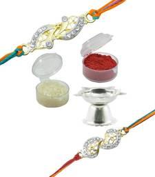 "Buy ALPHA MAN ""Bhaiya Rakhi Ka Maan Rakhna"" CZ Diamond 2-Rakhi Set  Bracelet online"