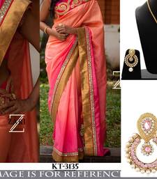 Buy Multicolor embroidered georgette saree with blouse & free gift patola-sari online