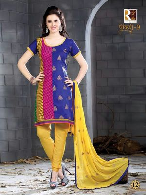heavy embroidery.blue yellow salwar suit