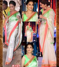 Buy Multicolor embroidered georgette saree with blouse madhuri-dixit-saree online
