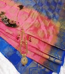 Buy Lt. Pink Raw Silk Fancy Brocade kichha saree with unstitch Blouse brocade-saree online