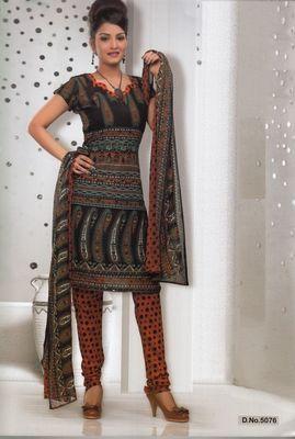 Dress Material Elegant French Crepe Printed Unstitched Salwar Kameez Suit D.No 5076